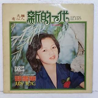邓雪华 - 新的一代 Vinyl Record