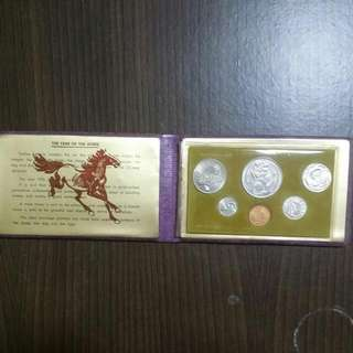 Singapore Coin 1978 Wallet Set