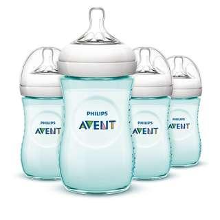 {NEW} Avent Natural Bottle 260ml - teal color