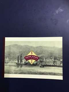Hong Kong special commemorative booklet as in Pictures
