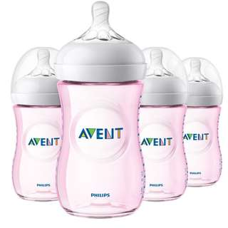 {NEW} Avent Natural Bottle 260ml - pink color