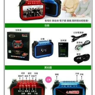 🚚 📢🍀不見不散 T1000(BX07) MP5 格式王 影音播放器《繁體中文-4.3吋液晶》 【Q-bar雜貨舖】