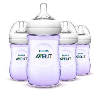 {NEW} Avent Natural Bottle 260ml - purple color
