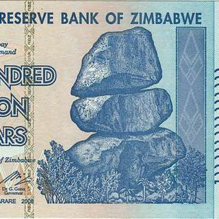 Zimbabwe Bonds Double AA 2008 100% Genuine