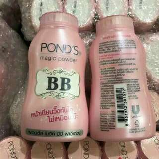 Pond's magic powder original