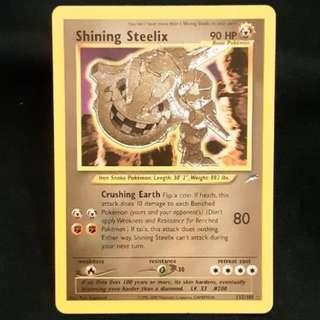 Shining Steelix Pokemon Card