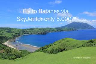 Batanes Ticket