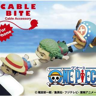 🆕🆕One Piece👒 / 龍🐲珠 Cable Bite