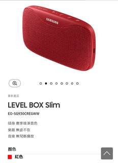 100%New Samsung Level Box Slim 防水 喇叭 Bluetooth Speaker