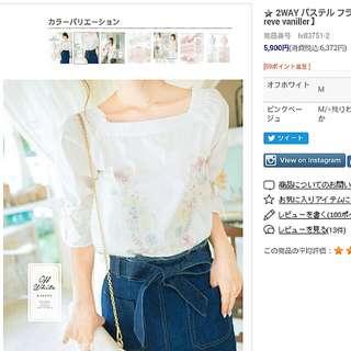 推薦款2018年夏季日本 le reve vaniller 2way中袖衫