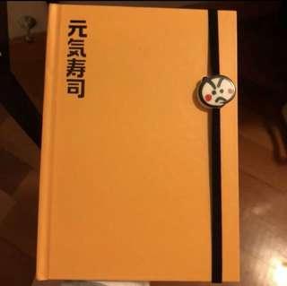 元氣限量版筆記簿 有多本