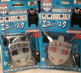 EA Mask - 批發及零售(香港行貨及印有FDA認証)