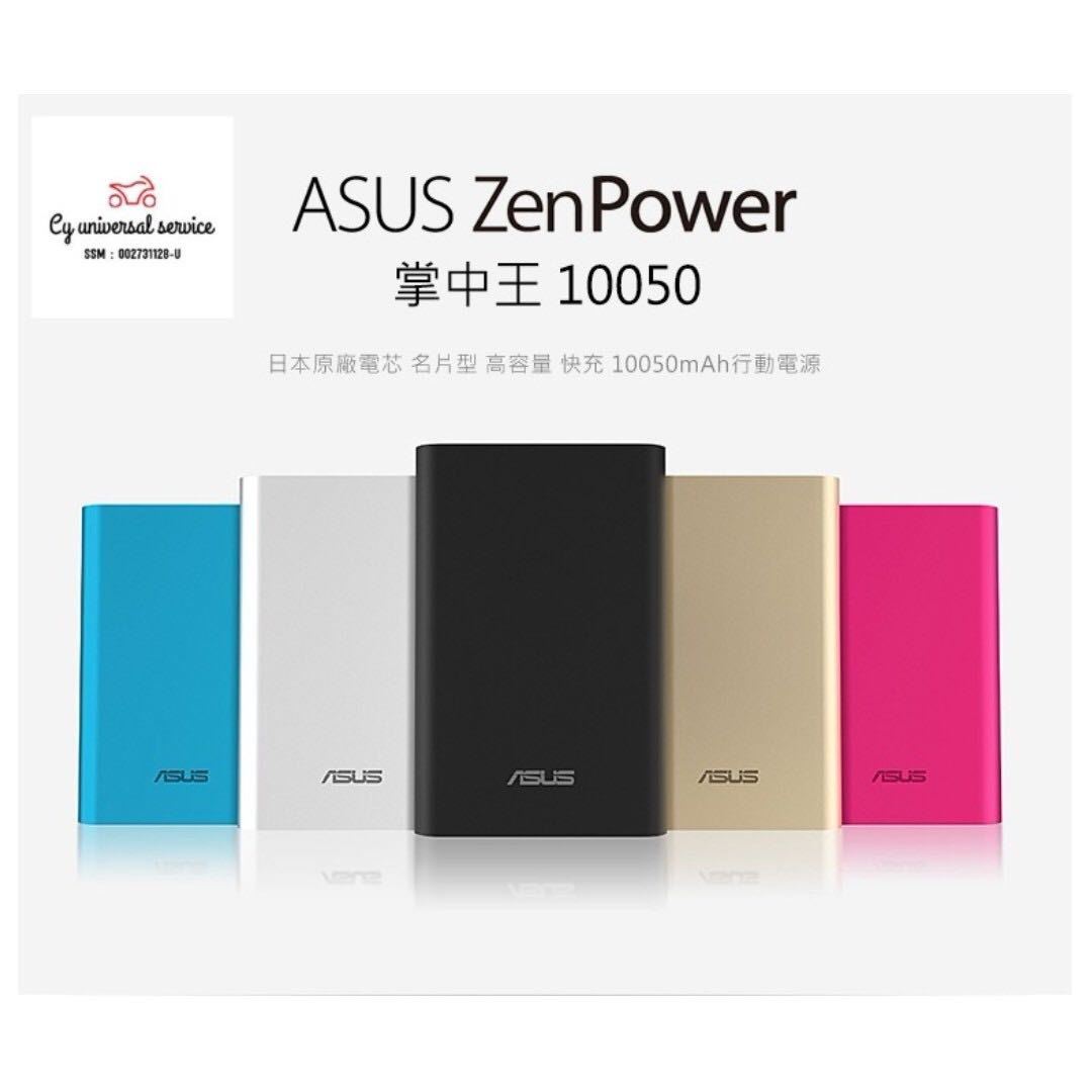 buy online 9e6dc 49cb9 Asus ZenPower 10050mah + Free Bumper Case (Blue/black/gold)