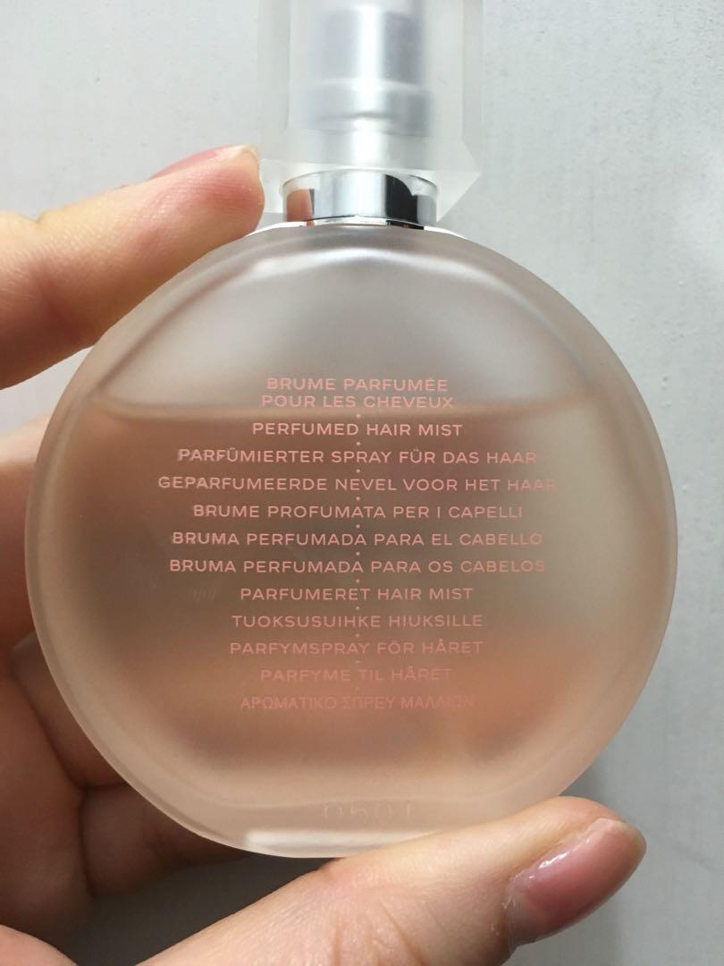 Chanel Chance Eau Vive Parfum Cheveux Hair Mist Health Beauty