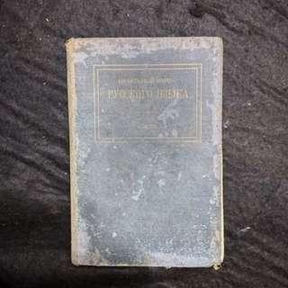 1925年日本發行俄文教學書籍
