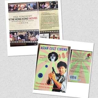 Pop culture movie books hong kong etc asian