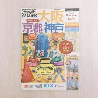 Osaka Kyoto Kobe Japan Trip Magazine