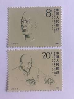China prc J127 li weihan mnh