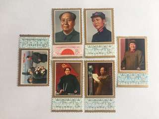 China prc J21 Death of Chairman Mao mnh