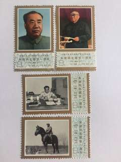 China Prc J19 death of Zhu De mnh