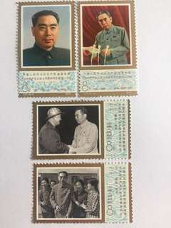 China Prc J13 Zhou Enlai mnh