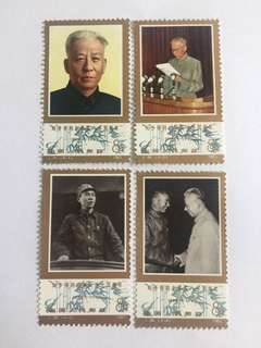 China prc J96 Birth of Liu Shaoqi mnh