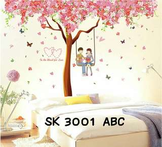 Wallsticker Uk. 3x60x90 Motif With You