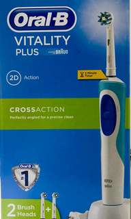 Oral B 電動牙刷