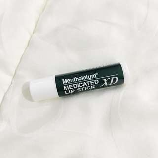Mentholatum Medicated Lip Stick