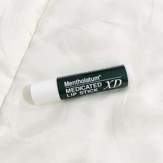 Mentholatum Medicated Lip Stick
