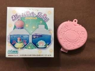 My Little Fairy (好似Polly Pocket)