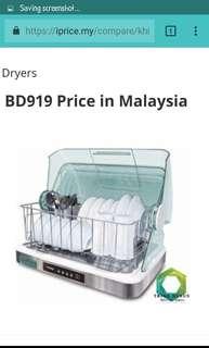 Dish drayer