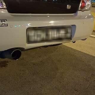 Supersprint Exhaust