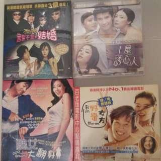 HMV原裝正版韓劇CD每款$15 each