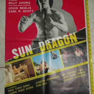 原裝電影海報 SUN DRAGON