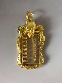 916 Gold Dragon Abacus Pendant
