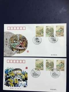 China Stamp 2003-18 A/B FDC