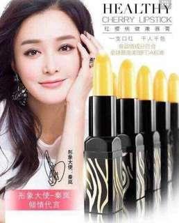 Legenda Age Lipstick Ready Stock