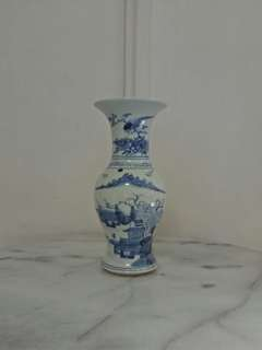 Antique Blue And White Vase with underglaze blue painting height 21cm perfect