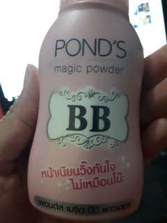 POND'S BB MAGIC ANGEL