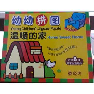 Pre-loved Kids Home Sweet Home PUzzle