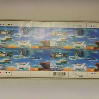 New airport in HK stamp