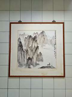 Vintage Chinese Painting Mountain And Water with teak wood frame size 96x97cm