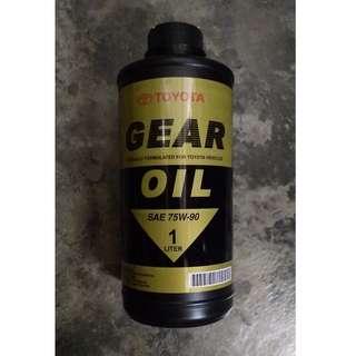 Toyota Gear Oil 75W-90