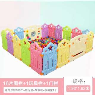 Baby/Toddler Playpen fence