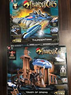 Thundercats (Set of 2)