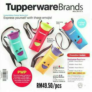 Fridge water bottle with pouch