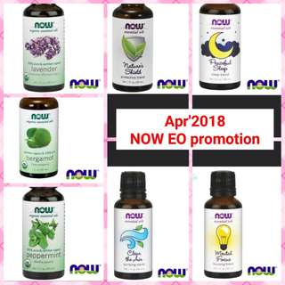 HyunHoi ☆ Apr 2018 NOW essential oil promotion