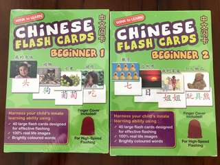 Flash cards (Chinese)
