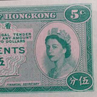 1961年 香港政府 伍分 女皇 全新直板